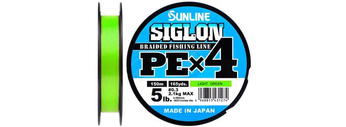 Siglon PEx4 #0.6 / 150m