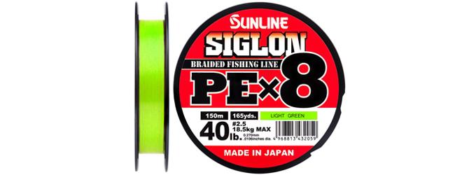 Siglon PEx8 6lb / 150m